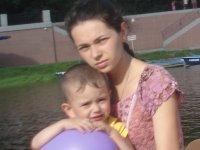 Александра Кейн (ищенко), 23 октября 1994, Лебедин, id96401719