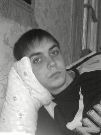 Андрюха Дядюн, 21 сентября 1989, Белгород, id102843712