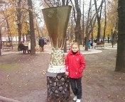 Алина Егупова, 22 сентября , Краматорск, id108827404