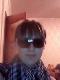 Анна Савенкова, 18 декабря , Фатеж, id109118070