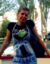 Таня Яковец, 3 июня 1976, Лисичанск, id152719238