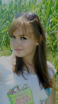Даша Лебедева, 28 мая 1993, Днепропетровск, id60040290