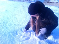Таня Мурзина, 25 января 1997, Куса, id61318240
