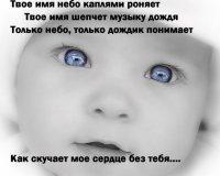 Kolyas Xbgfh, 26 июля 1989, Днепропетровск, id80227572