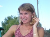 Татьяна Осауленко, 11 сентября 1981, Кременчуг, id94295448