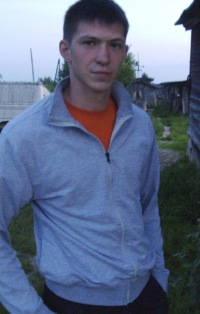 Андрей Васильевич, 5 августа 1989, Санкт-Петербург, id118535408
