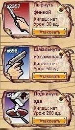Igor Ivanov, Волгоград, id129138136