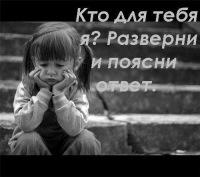 Марина Бредихина, 13 января 1999, Тюмень, id130101806