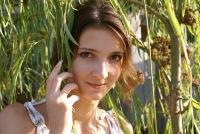 Екатерина Дубошина