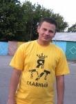 Александр Брічук, 13 февраля 1975, Киев, id138862832