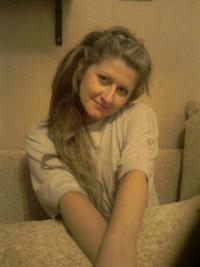 Елена Титова, 8 апреля 1987, Ува, id155274453