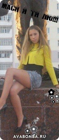 Дарья Асабова, 30 ноября 1994, Усинск, id27168325