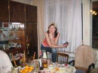 Мария Брагина, 4 августа 1984, Тверь, id48913227
