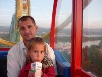 Макс Яковлев, 16 июля 1992, Чунский, id58566159