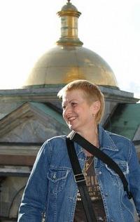 Людмила Пидкаура, 7 марта , Санкт-Петербург, id83861119