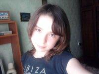 Даша Грибова, 17 июня 1997, Ухта, id85482970