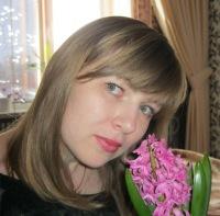 Ирина Курдельчук (заика), Никополь, id99240317