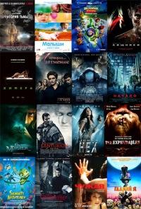 скачать мультфильмы фильмы через торрент