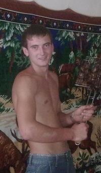 Олександер Коцюба, 22 июля , Киев, id103283326