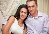 Ира Ишутко, 8 июня , Одесса, id119004501