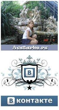 Ангелина Тютюнова, 12 ноября 1998, Мурманск, id36385177