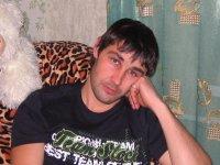 Паша Борн, 7 августа 1981, Ростов-на-Дону, id66204330