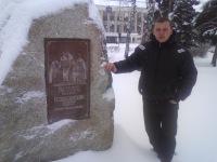 Евгений Бабичев, 28 декабря 1987, Урюпинск, id164227685