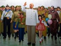 Антон Гончаров, 12 февраля , id169715042