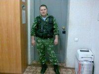 Дмитрий Некрасов, 22 августа 1977, Пермь, id41206887