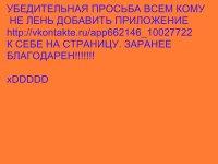 Gghgg Gfghfgh, 17 июня 1980, Уфа, id43276133