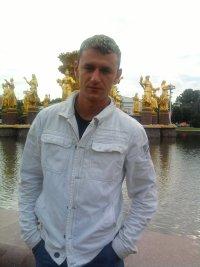 Антон Маленко, 4 ноября 1991, Нея, id43546634