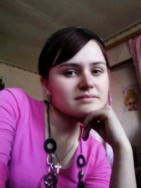 Мария Казначеева, 29 марта 1994, Буинск, id64197718