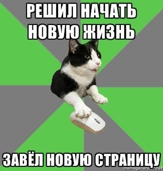 http://cs4465.vkontakte.ru/u71831200/136239173/x_4d39cdc3.jpg