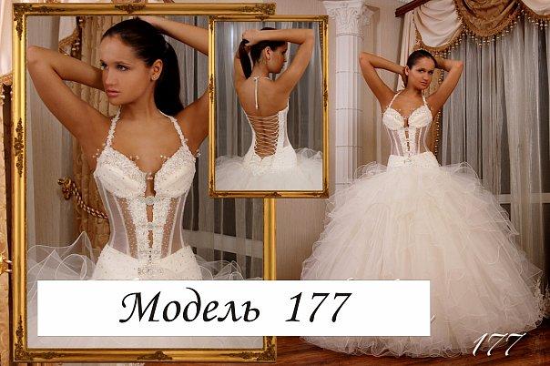 свадебные платья фото страница 2.