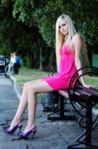 Ульяна Белова, 30 сентября 1999, Москва, id97740893