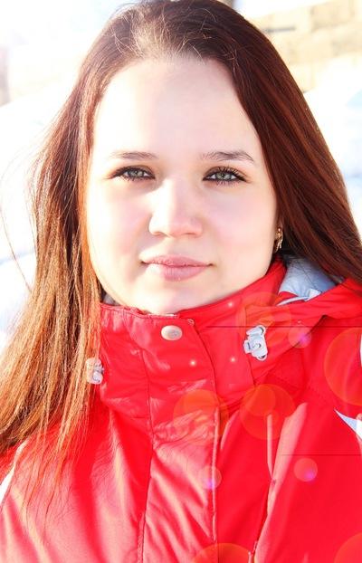 Ольга Афанасьева, 2 января 1991, Чебоксары, id32509132