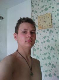 Сергей Ёлышев, 3 августа 1995, Арбузинка, id135938795