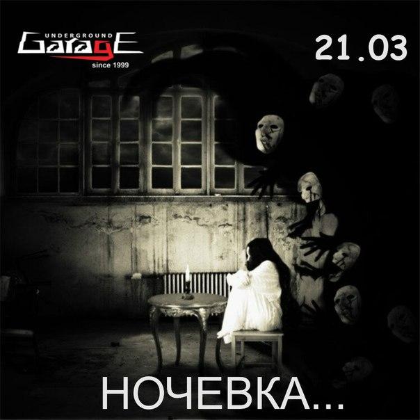 фильм ужасов 2014 смотреть онлайн бесплатно в хорошем качестве hd 720