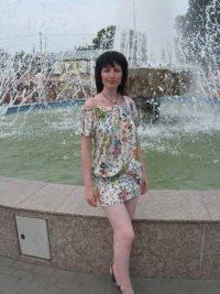Екатерина Щепелева, 21 декабря 1985, Липецк, id28151423