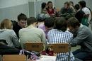 Управление по интеллектуальным играм и развитию фото #16