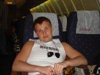 Дмитрий Александрович, 1 августа , Донецк, id68726404