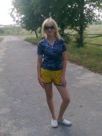 Катеринка Халуїмова, 20 августа 1975, Ровно, id92646485