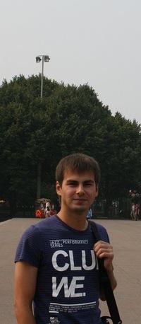 Erik Vanjan, 25 мая 1988, Москва, id35016254