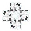 Центр арабской каллиграфии