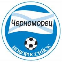 сборная россии по футболу демотиваторы
