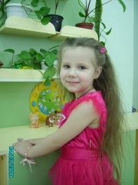 Алиса Чернова, 26 мая , Саратов, id143108023