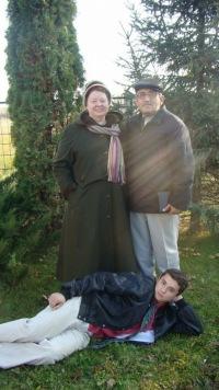 Horhe Pacheko, 15 февраля , Москва, id160961200