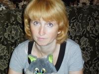 Наталья Южакова-Болкунова, 30 сентября 1973, Павлоград, id162635687