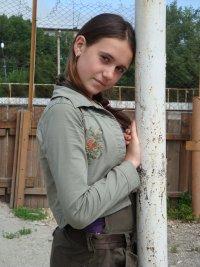Лиза Политько, Новошахтинский