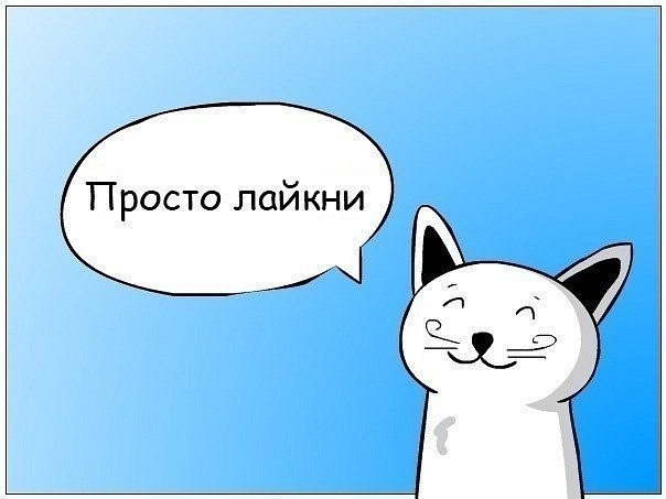нравиться ава: